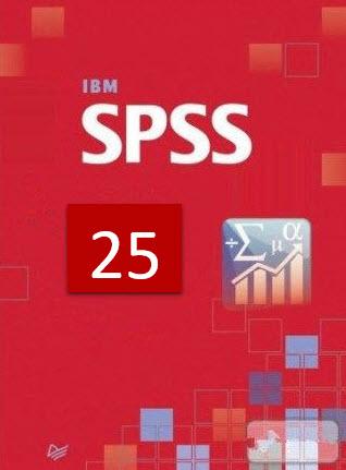 spss 25